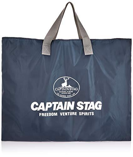 キャプテンスタッグ キャンプテーブルバッグ(S) M-3689