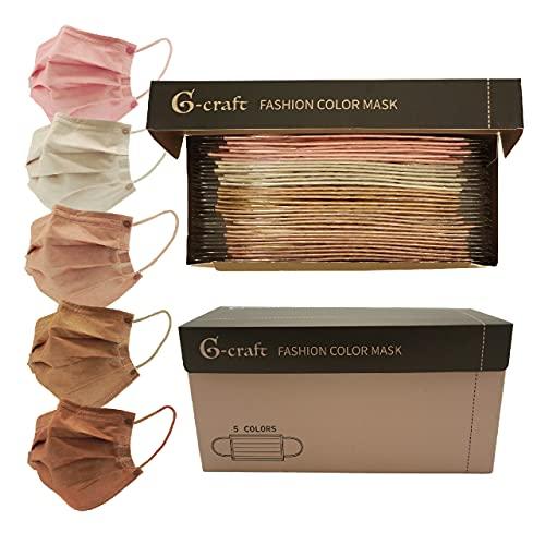 スパンレース 不織布 ファッションカラーマスク カフェ L 30枚5色入り 個包装 優しい肌触り ニュアンスカラー 血色 ヌードカラーCafe L