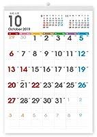 ボーナス付 2021年3月~(2022年3月付)タテ長ファミリー壁掛けカレンダー 太字タイプ(六曜入) A3サイズ[H]