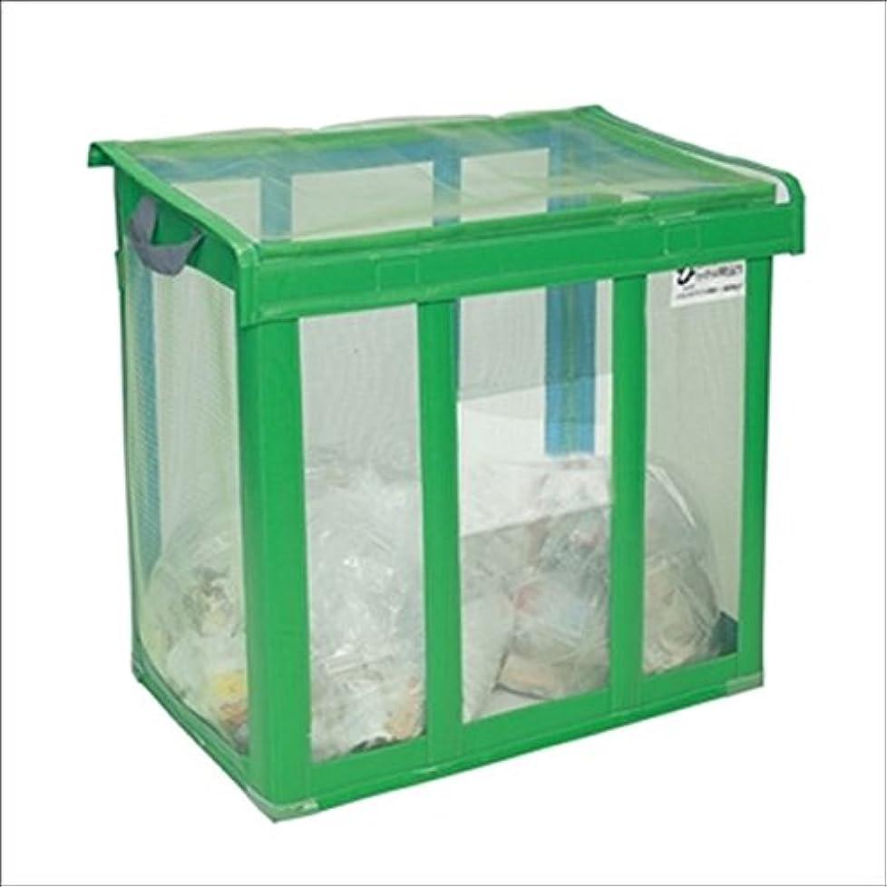 踊り子逆さまにしなやかなテラモト 自立ゴミ枠 折りたたみ式 緑 DS-261-001-2 900×900×800mm 650L 【ゴミストッカー ゴミ収集庫】 【ゴミ袋(45L)集積目安 14袋、世帯数目安 7世帯】