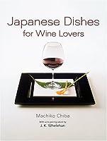 英文版 ワインと楽しむ和のレシピ - Japanese Dishes for Wine Lovers