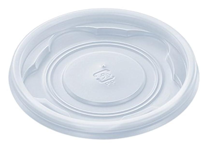 アームストロング開発するランダム中央化学 使い捨て容器蓋 CFカップ 85-180 平蓋 針穴 100枚入サイズ:約8.5×8.5×0.7cm