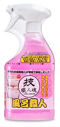 技・職人魂 風呂職人 業務用風呂洗剤 スプレーボトル 500ml 1個