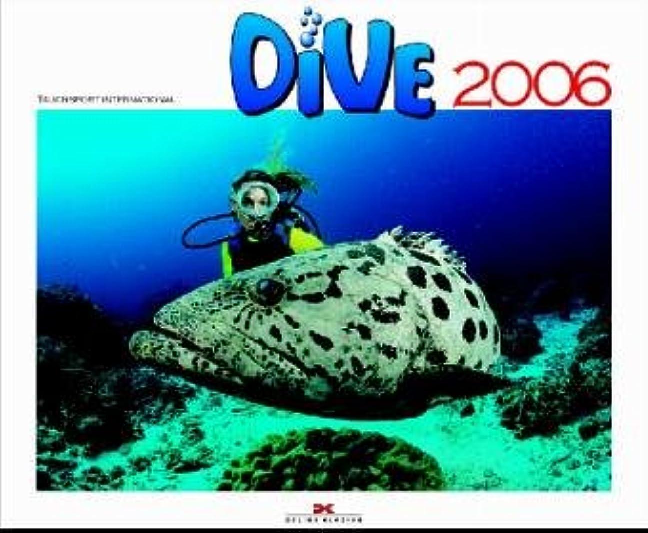 入植者余計な小数Dive 2006. Tauchsport international.
