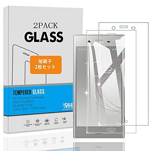 【2枚セット】 対応 Xperia XZ1 ガラスフィルム 【日本旭硝子 硬度9H飛散防止 】 対応 Sony Xperia XZ1 SOV36 / SO-01K フィルム 保護フィルム 液晶 強化ガラス 高透過率99% 、厚さ0.26mm超薄型ラウンドエッジ加工 、衝撃吸収 、指紋防止 、簡単貼り付け気泡ゼロ