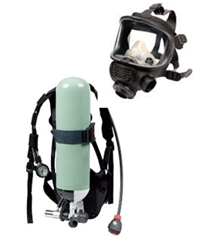 GASMOBE Equipo Autónomo de respiracion ACSm con máscara(1) PS con botella de aire(1)