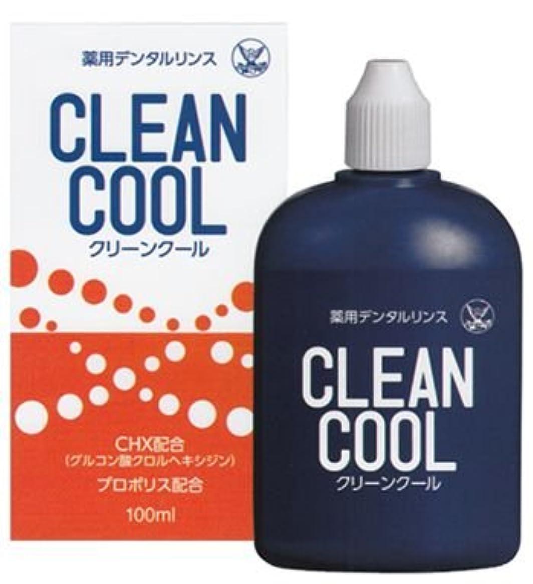 湿気の多い防腐剤シリンダー薬用デンタルリンス クリーンクール (CLEAN COOL) 洗口液 100ml