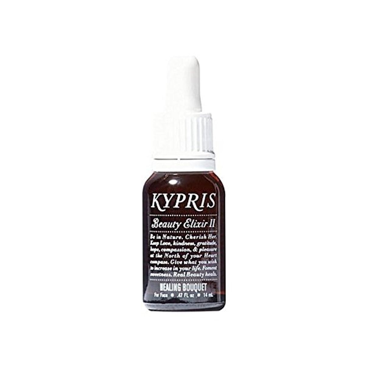 資格司法瞬時に美容エリクサー - 癒しの花束 x4 - Kypris Beauty Elixir Ii - Healing Bouquet (Pack of 4) [並行輸入品]