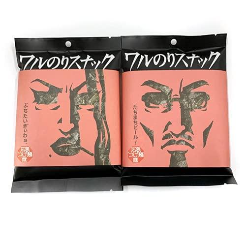 ワルのりスナック(広島つけ麺味)【2個】