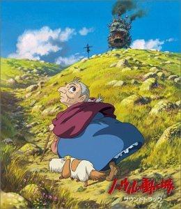 徳間ジャパンコミュニケーションズ『ハウルの動く城 サウンドトラック(TKCA-72775)』