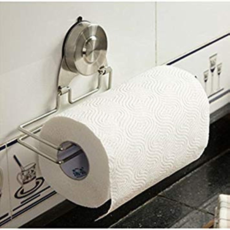 White   Toilet Paper Holder New Arrival 304 Stainless Steel Toilet Paper Box Kitchen Towel Rack Roll Paper Tissue Holder Big Size