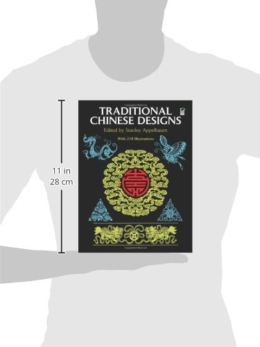 Traditional Chinese Designs (Dover Pictorial Archive)