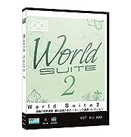 UVI World Suite 2 エスニック音源コレクション【ダウンロード製品/国内正規品】