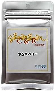 C&R ヤム&ベリー【M(53g)】【SGJ】