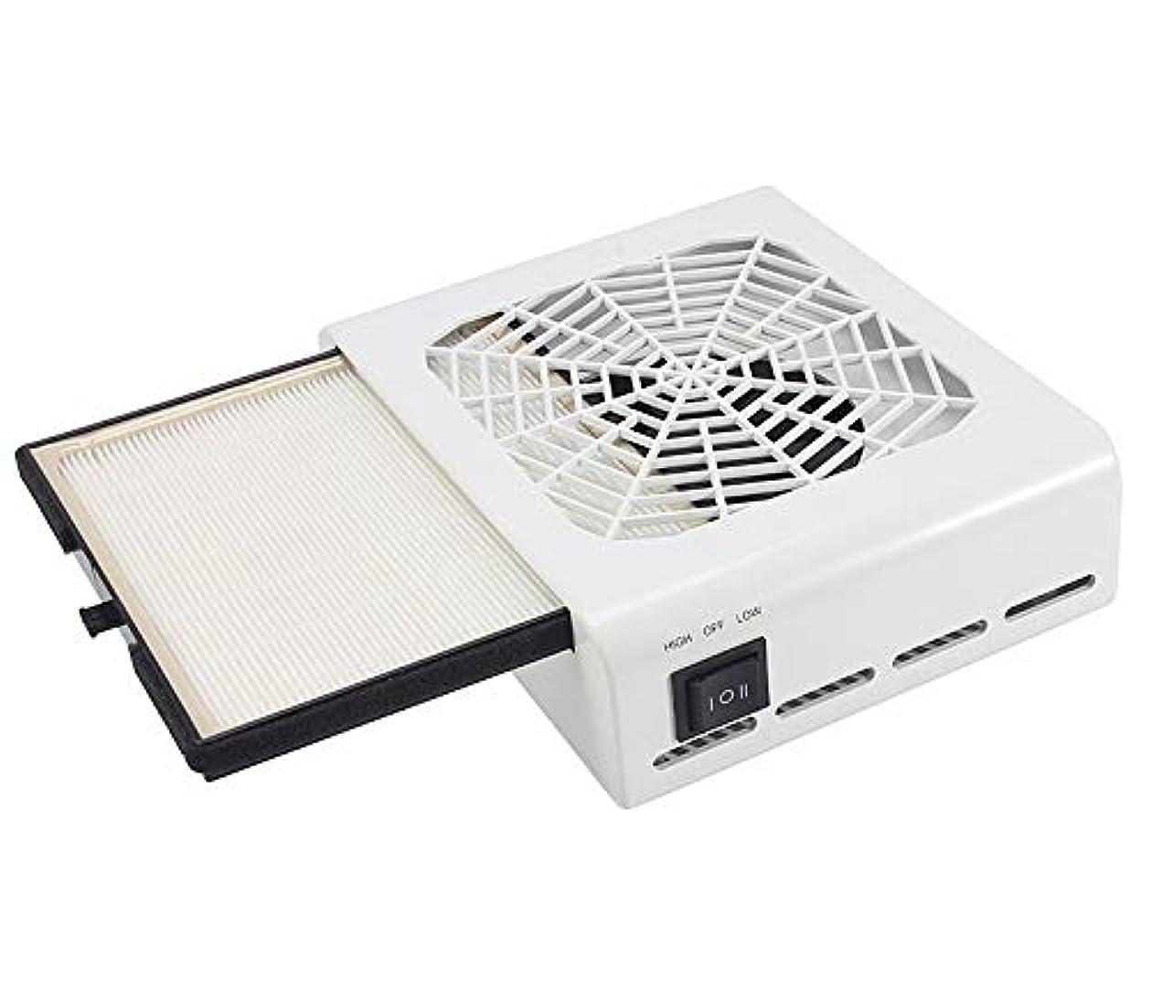 パーティション蒸発する後方最新版 ネイルダスト 集塵機 ジェルネイル ネイル機器 ネイルケア用 ハイパワー 45W低騒音 110V 2つの風速は調整可能