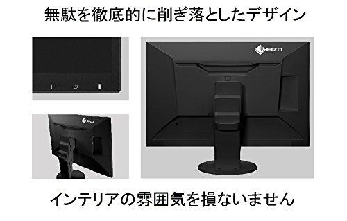 『EIZO FlexScan 24.1インチ ディスプレイ モニター (WUXGA/IPSパネル/ノングレア/ブラック/5年間保証&無輝点保証) EV2456-RBK』の2枚目の画像