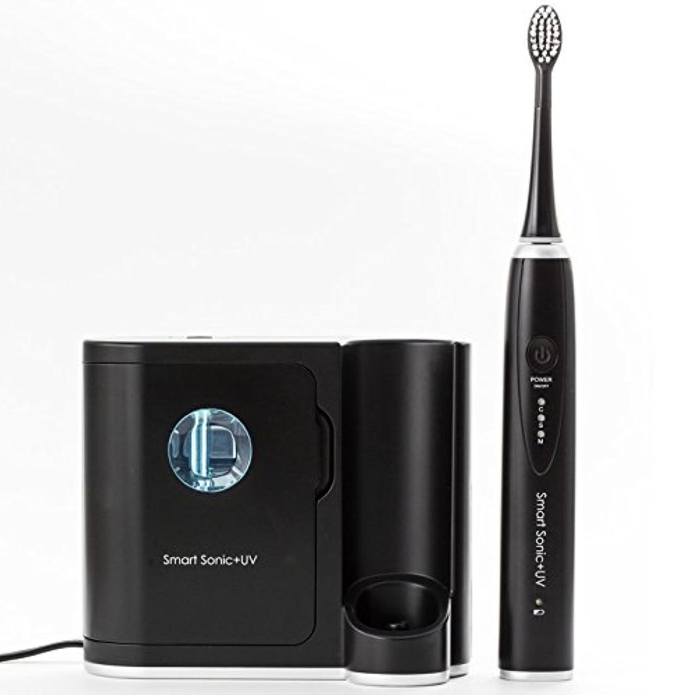 エコー発表する内陸音波歯ブラシ UV 紫外線除菌 歯ブラシ 殺菌機能付き 電動歯ブラシ スマートソニック プラス UV Smart Sonic UV