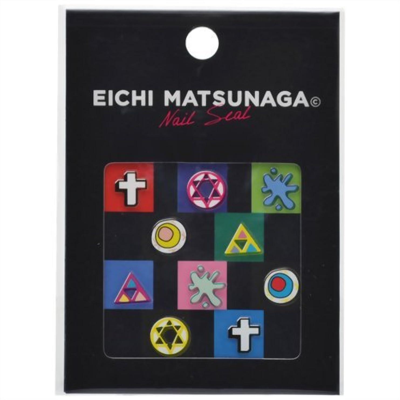 頑張る時代まぶしさウイングビート EICHI MATSUNAGA nail seal EICHI/S-004