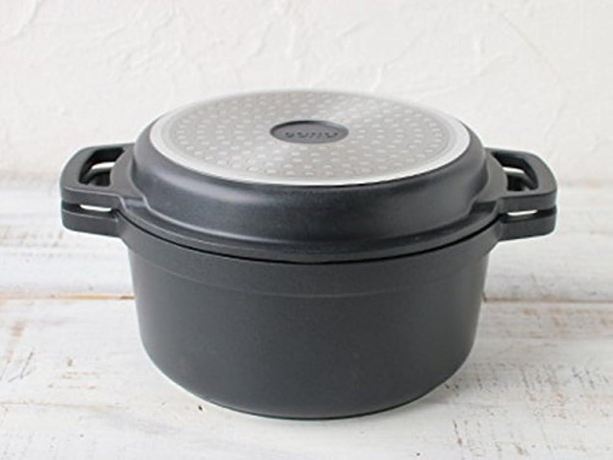 ラウズマウスピース必要性cotta 無水調理鍋 シルバー 直径:20cm 本体高さ:9.5cm 蓋:3cm 92081