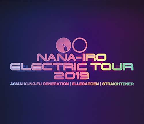 [画像:NANA-IRO ELECTRIC TOUR 2019 (通常盤) (Blu-ray) (特典なし)]
