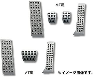 純正アクセサリー マツダ アクセラ BM/BY 後期 H28.05~ インテリア アルミペダル フットレスト AT・MT兼用 B45AV9095