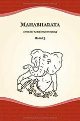 Mahabharata (Deutsche Übersetzung, Band 3) Taschenbuch