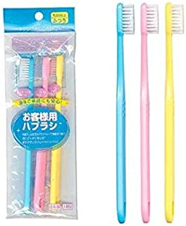お客様用歯ブラシ(3P) [12個セット] 41-006