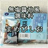 無塩しょうゆ風調味料 豆醤 -まめびしお-(10g×50個)