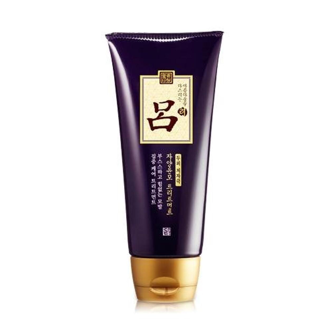 アイスクリーム目を覚ます救援韓国 リョ/呂 紫 チャヤンユンモ/滋養潤毛 トリートメント