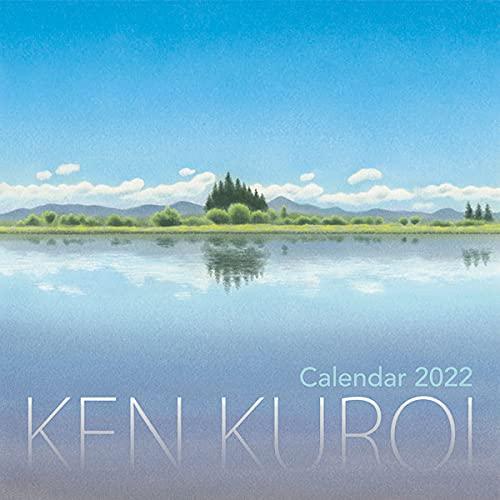 ケイエス販売 黒井健 2022年 カレンダー 壁掛け CL22-0484 白