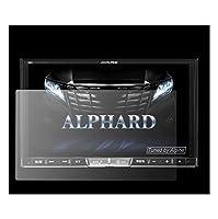 【2枚入り】アルパイン8型 ALPINE BIG Xシリーズ8型 X8V/X8 ナビゲーション液晶保護フィルム 保護シートスクラッチ防止