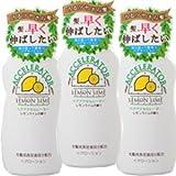 【3個】 ヘアアクセルレーター レモンライム の香り 150mL x3本セット(4987046120311)