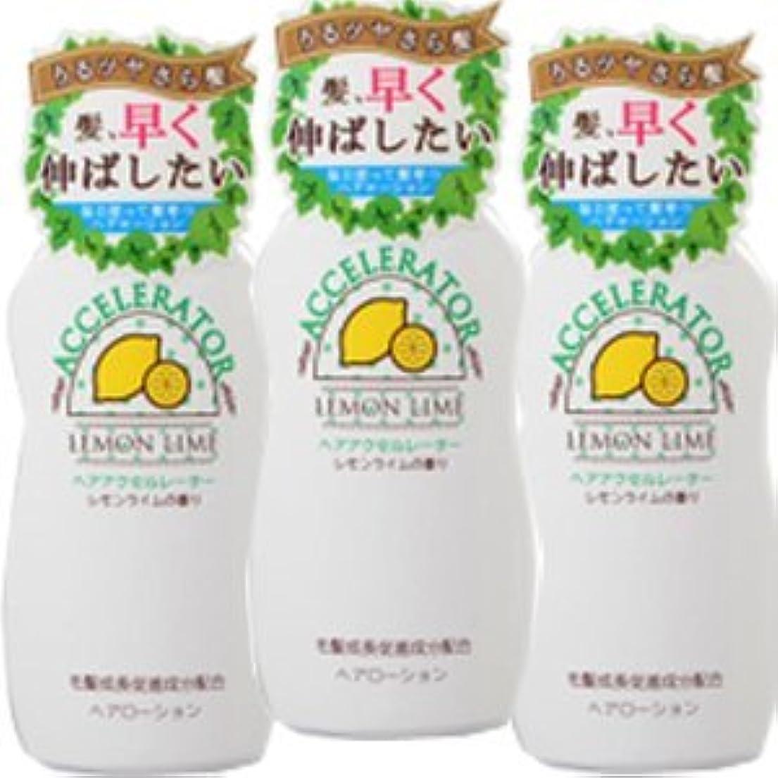 南シーズン海峡ひも【3個】 ヘアアクセルレーター レモンライム の香り 150mL x3本セット(4987046120311)