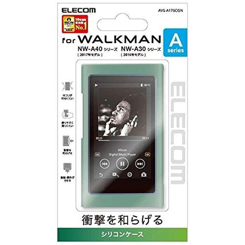 遺伝子交換ペネロペエレコム Walkman A シリコンケース グリーン AVS-A17SCGN