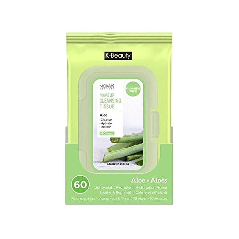 露東精緻化(3 Pack) NICKA K Make Up Cleansing Tissue - Aloe (並行輸入品)
