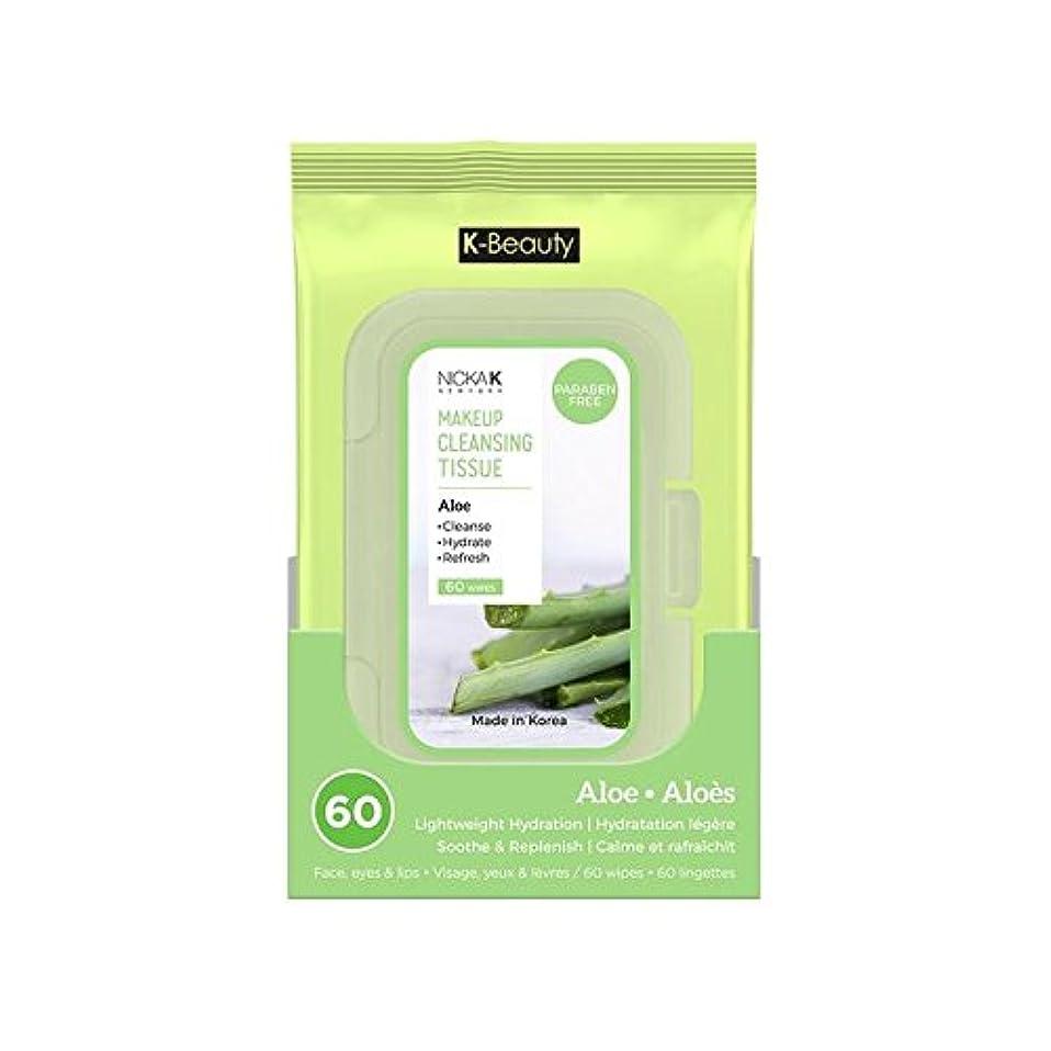 過度にオズワルドどう?(3 Pack) NICKA K Make Up Cleansing Tissue - Aloe (並行輸入品)