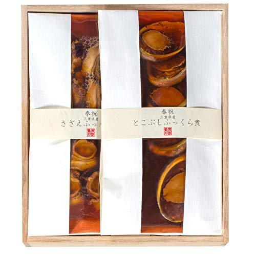 三重県産 煮貝の木箱入詰合せ さざえふっくら煮 とこぶしふっくら煮