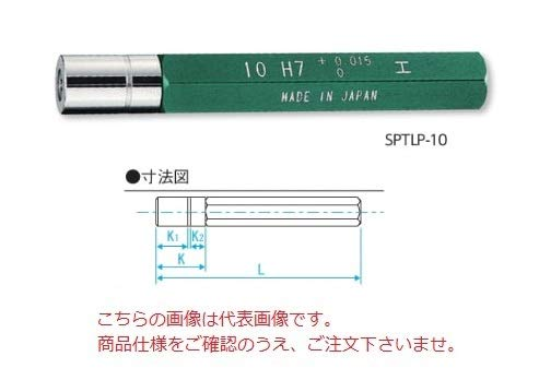 新潟精機 SK 超硬ステップ限界栓ゲージ H7 φ26 SPTLP-26