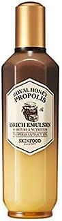 SKINFOOD Royal Honey Propolis Enrich Emulsion / スキンフード ロイヤルハニー プロポリスエンリッチエマルジョン [並行輸入品]