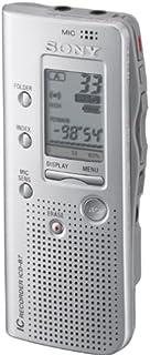 Sony ICD-B7 Digital Voice Recorder