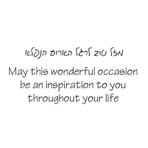 Bat Mitzvah Greeting Card Jewish Greeting Card Hebrew English - One Card with Matching Envelope Photo #2