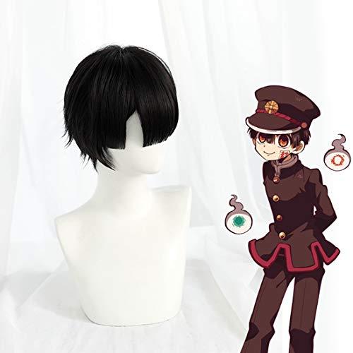Seciie Anime Cosplay Perücke, Toilet Bound Hanako Kun Cosplay Yugi Amane Cosplay Wig - Schwarz
