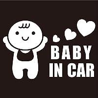 imoninn BABY in car ステッカー 【パッケージ版】 No.10 赤ちゃん (白色)
