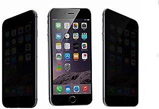 واقي شاشة وحماية للخصوصية (فلتر) لهواتف ايفون 7 4.7 انش