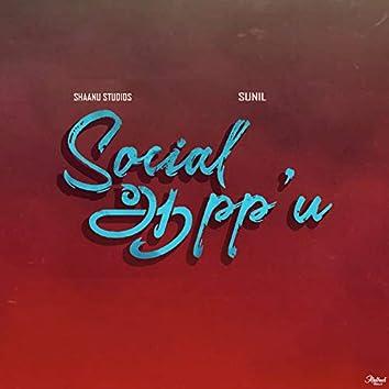 Social Aapu
