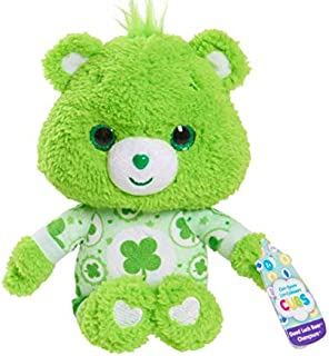 Best good luck care bear plush Reviews