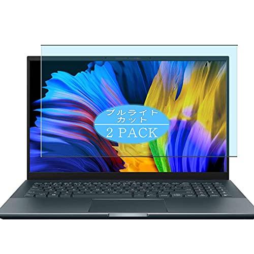 VacFun 2 Piezas Filtro Luz Azul Protector de Pantalla, compatible con ASUS Zenbook Pro 15 UM535 15.6' Laptop, Screen Protector (Not Cristal Templado Funda Carcasa)