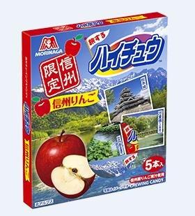 森永 旅するハイチュウ 信州りんご 5本 10箱入 信州限定
