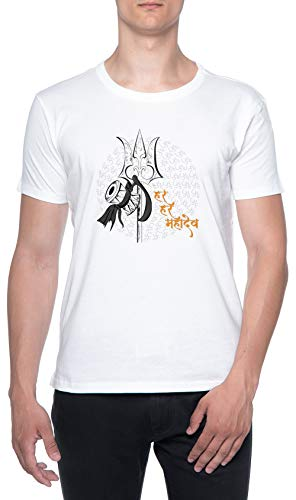Meditative Shiva Blanco Hombre Camiseta Mangas Cortas Tamaño S Mens T-Shirt White Size S
