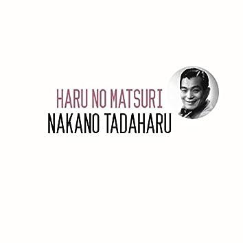 Haru no Matsuri